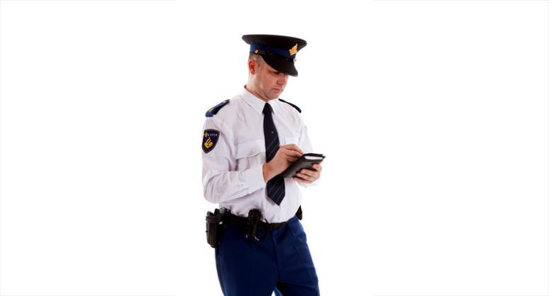 Kako ugovarjamo zoper globo policista, redarja, inšpektorja