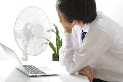 Kakšne so zakonske omejitve glede temperature na delovnem mestu?